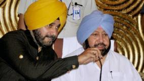 punjab-congress-chief-sidhu-calls-capt-amarinder