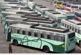 will-deepavali-special-bus-service-be-affected-department-of-transport