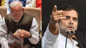 pm-not-above-nation-rahul-gandhi-hits-out-after-court-order-on-pegasus