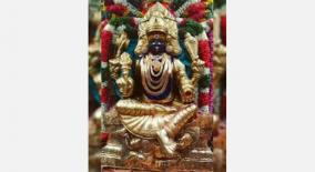 guru-peyarchi-palangal-2021-2022-rishabam