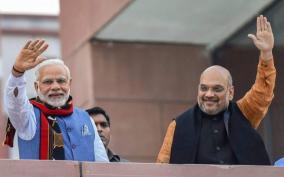 amit-shah-lauds-pm-modi-s-20-years-of-governance
