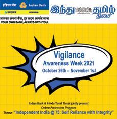 vigilance-awareness-week-2021