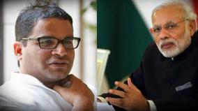 bjp-will-remain-powerful-for-decades-predicts-poll-strategist-prashant-kishor