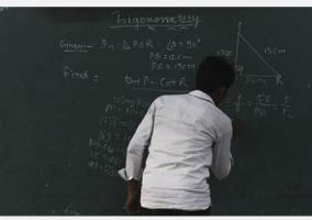 education-ministry-notifies-four-year-integrated-teacher-education-programme