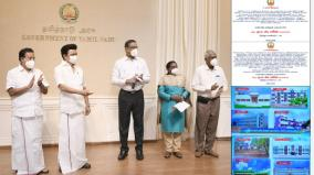 higher-education-buildings-worth-rs-102-9-crore-chief-minister-stalin-inaugurated