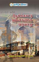 print book